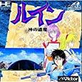 Victor Interactive Software JCCD-3013