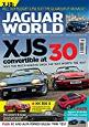 Jaguar World Monthly -  Kelsey Publishing Ltd