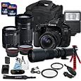 Canon 33-CAN80DKIT18-55-55-250-500-102017