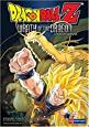 FUNimation Productions 1-4210-0710-X