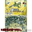 Mini Plastic Model Series fighter 3: F-20 Enami industry Gachapon -  Miniature