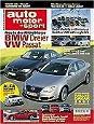 Auto Motor Und Sport -  Vereinigte Motor Verlage Gmbh