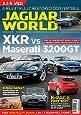 Jaguar World Monthly -  Kelsey Publishing Ltd