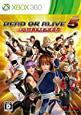 Xbox360 Dead or Alive 5 Ultimate