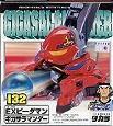 Super Bomberman (B'Damon) Marbel Shooter - Giga Salamander #132 -  Tomy Takara