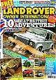 Land Rover Owner International -  Bauer Consumer Media Ltd